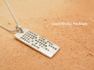 メッセージネックレス(NN0015S)